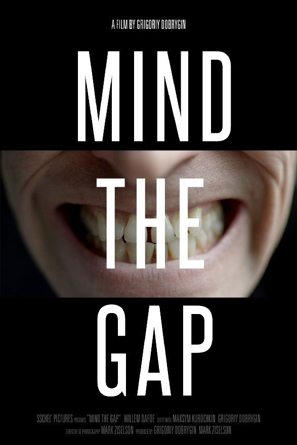 mind-the-gap-poster